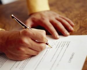Требования к контракту.